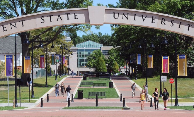 Kent State University campus archway